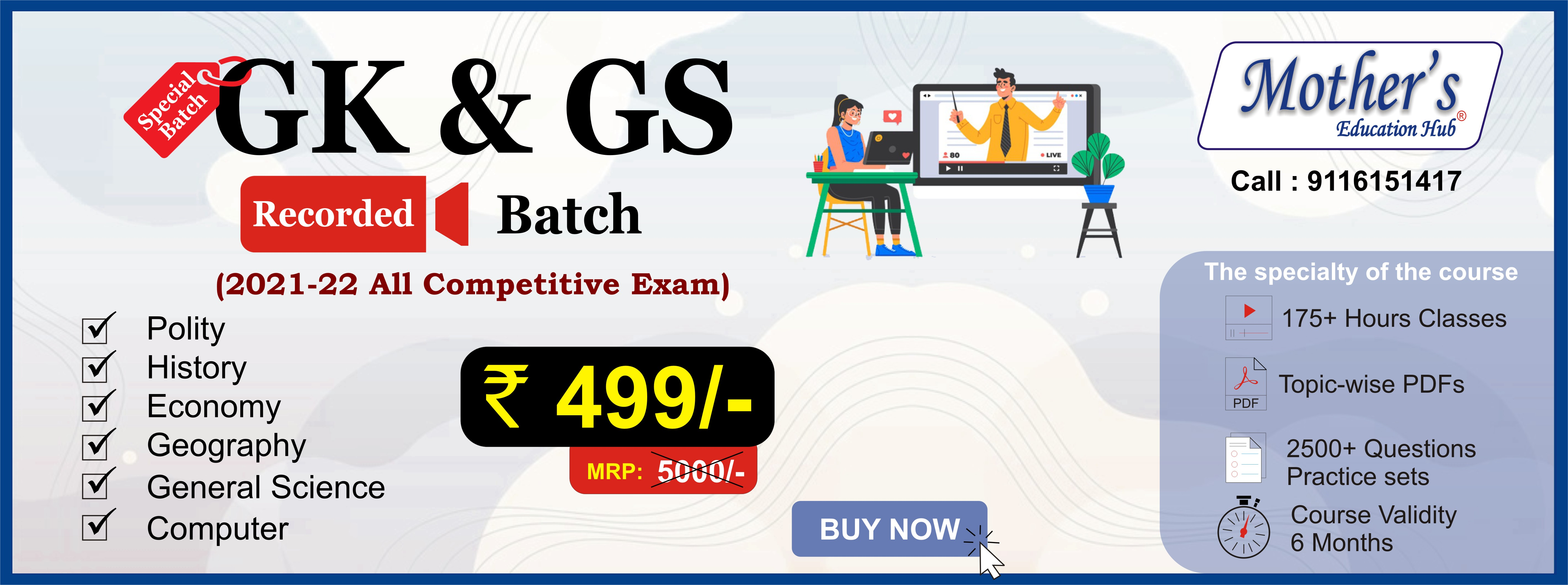 GK+GS(All Subjects) Special VOD(Recorded) Batch 2021-22 for All Exams