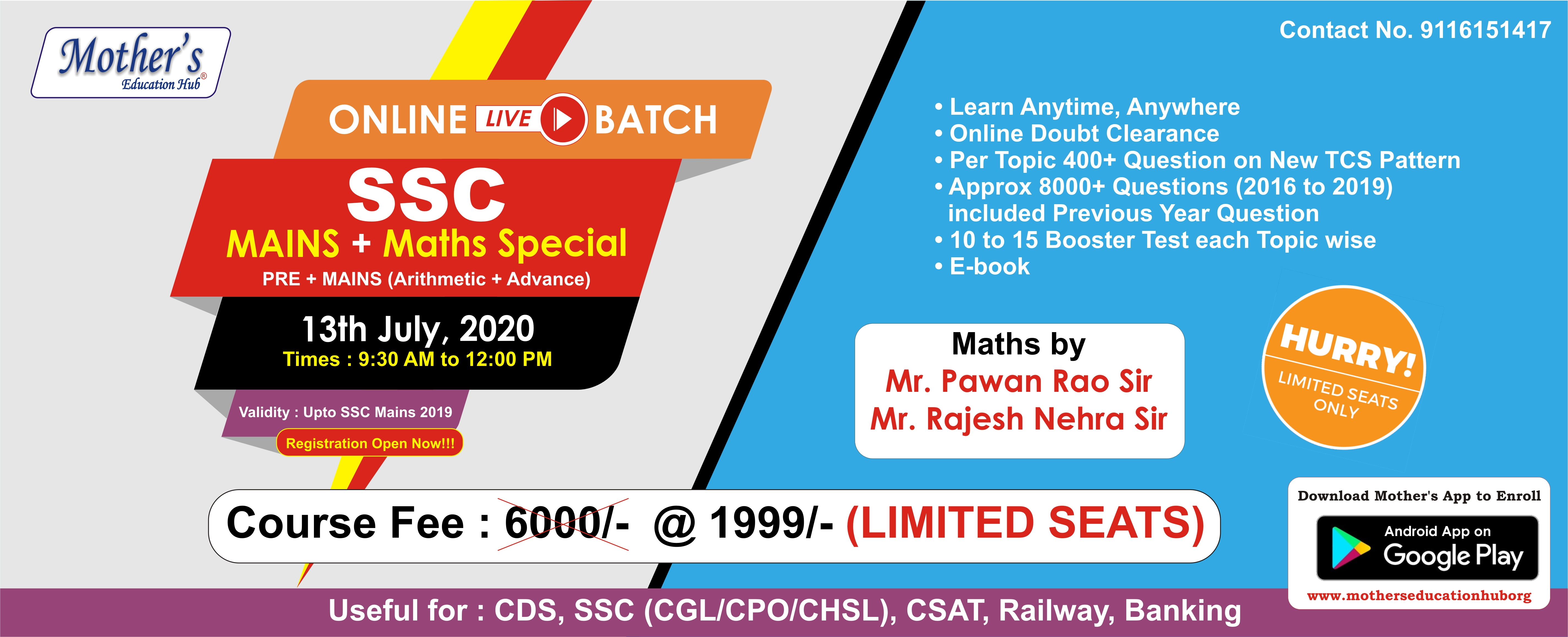 SSC CGL (Maths Special) 2021-22 (By Rao & Nehra Sir )