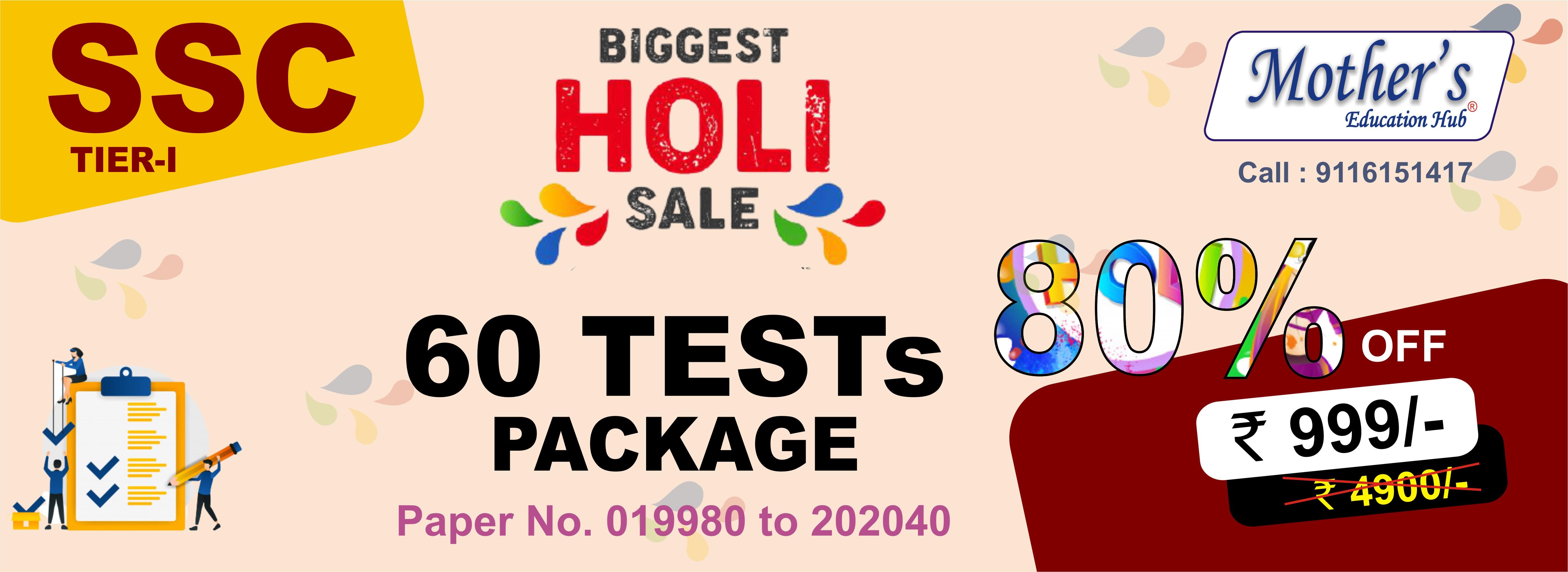 Test Series 60 Tests