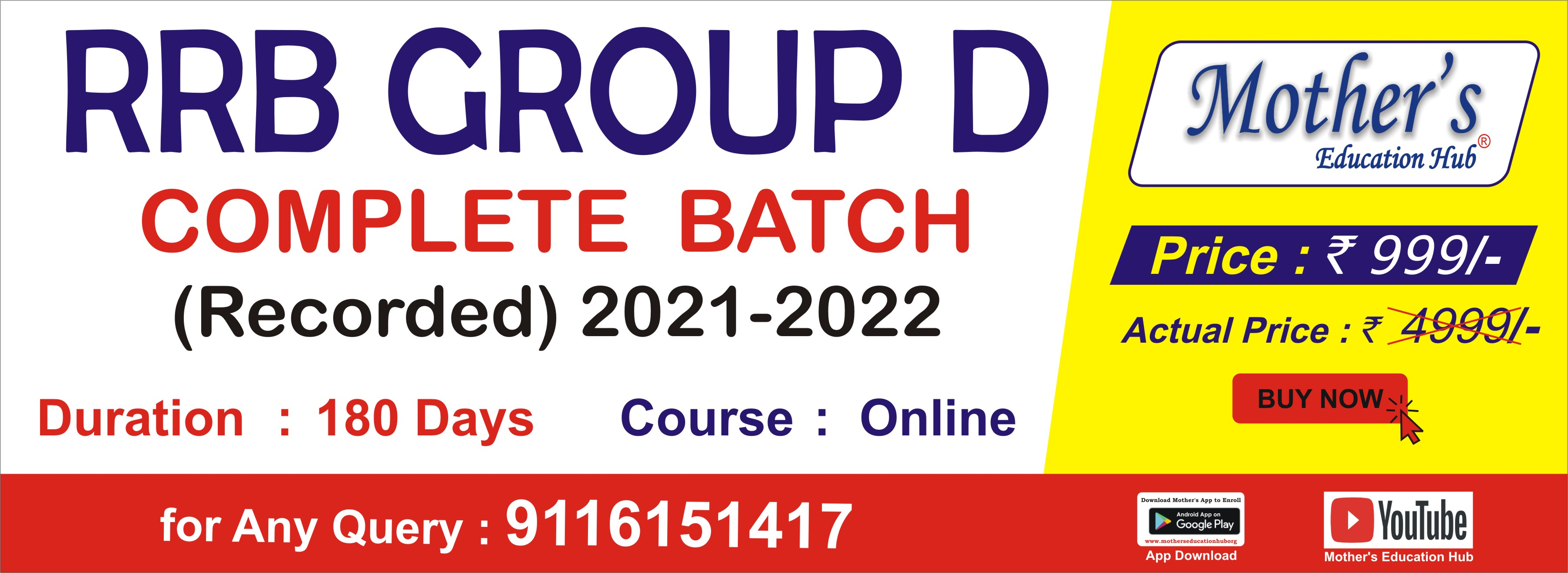 RRB GROUP D COMPLETE BATCH ( Recorded ) 2021-2022