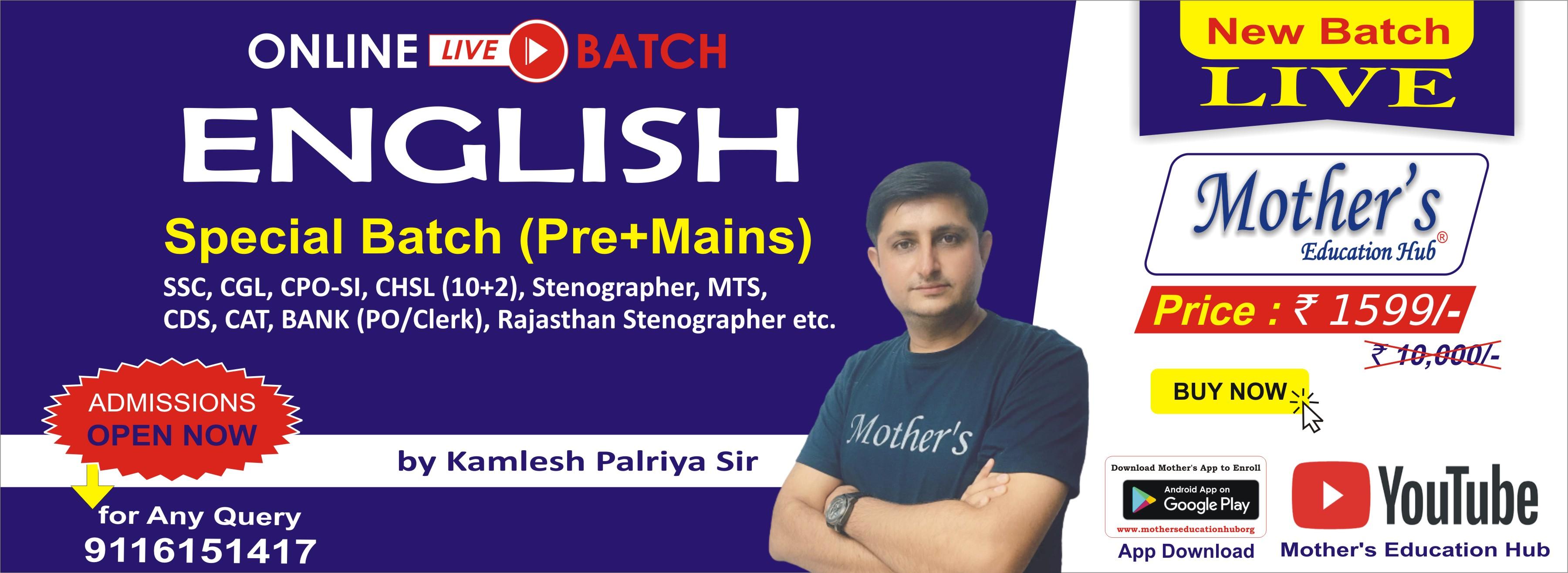 ENGLISH SPL